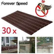30Pcs Spikes Bird Cat Bird Dogs Repellent Plastic Strips Spi