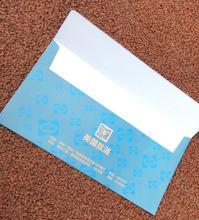 Персонализированный конверт для бизнеса и офиса напечатанный