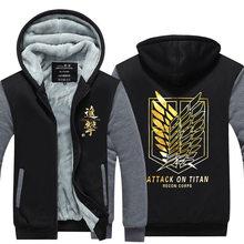 2016 Новый Нападение на Titan Зимние Куртки балахон Аниме Световой Капюшоном Толстые Мужчины Молнии Кофты США ЕС размер Плюс размер