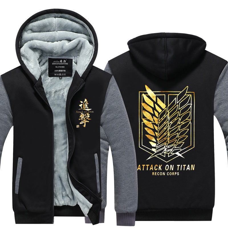 2017 New Attack on Titan Winter Jackets hoodie Anime Luminous Hooded Thick Zipper Men Sweatshirts USA EU size Plus size