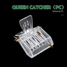 2 шт. пчелиная королева Ловец бесцветный прозрачный пластиковый зажим клетка оборудование для пчеловодства инструмент пчеловод оборудование изолирующая комната