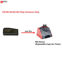 Keyecu Car Transpond Chip CK100 46/4C/4D Chip Common Chip use for 884 Device(Repeatable Copy 10 Times)