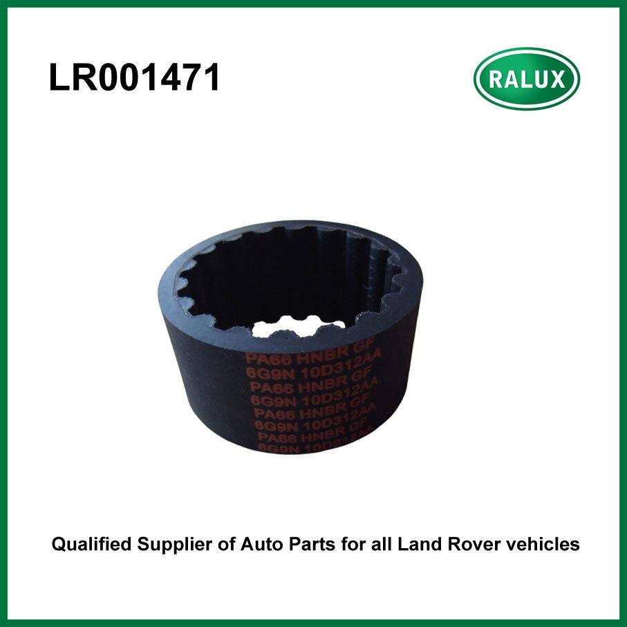 Lr001471 Hot Sale Auto Alternator Shaft Coupling For Lr Freelander 2 Land Rover 2006 Car Drive High Quality Spare Parts In Belts Pulleys