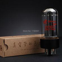 ShuGuang 5Y3GT Tube 8PINS Tube 1Piece Free Shipping