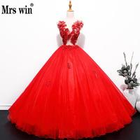 Quinceanera Dress 2018 New Mrs Win The Red Prom Ball Gown Elegant Quinceanera Dresses Vestidos De 15 Anos Vestidos De 15