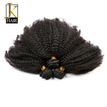 Afro Kinky Curly Brazilian Hair Weave Bundles Remy Human Hair Weaving Extension Natural Black 1PC Salon Bundle Pack Full End JK