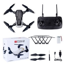 Drone LF609S collapsible WiFi FPV Rc helicopter height-maintained headless mode one-button return to quadcopter