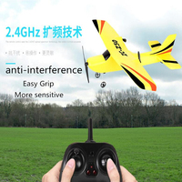 Remote controlled glider 2.4G EPP foam glider built in 6 axis gyroscope remote controlled aircraft Fixed Wing Airplane model