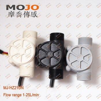 Medical apparatus and instruments MJ-HZ21DN(10pcs/lot) flow sensor water dispenser G1/2 beer machine