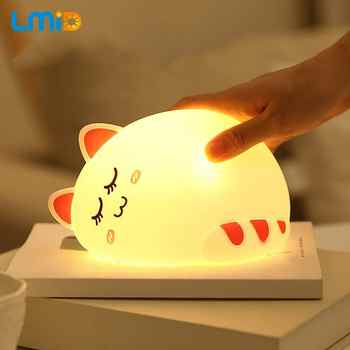 LED Night Light USB Rechargeable Cartoon Animal Cat  Silicone Soft Breathing Cartoon Baby Nursery Lamp For Children Gift - DISCOUNT ITEM  34% OFF All Category