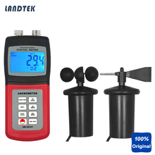 Discount! AM-4836C Portable Anemometer Digital Wind Speed Tester