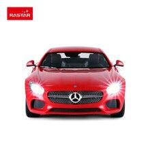 Coche Radiocontrol Mercedes AMG GT