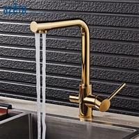 AZETA Drinking Water Kitchen Faucet Gold Brass Kitchen Sink Tap 360 Rotate 3 Way Faucet Water Purification Kitchen Mixer AT7208G