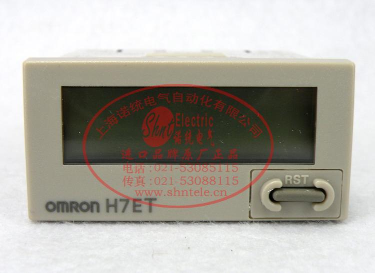 все цены на  1pcs/lot Original   when tired timer H7ET-NV DC24V  онлайн