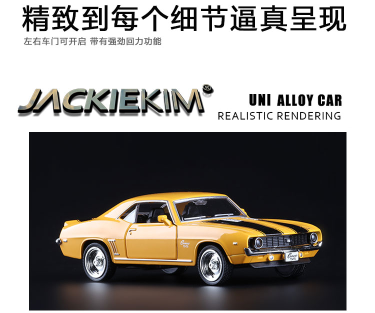 Image 3 - Vintage cars, Chevrolet Ke Mailuo SS 1969,Collection high quality emulation alloy car,pull back toys,free shpping-in Diecasts & Toy Vehicles from Toys & Hobbies