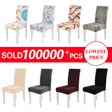 tub chair covers ireland makeup chairs buy stretch and get free shipping on aliexpress com spandex cover elastic dining seat for banquet wedding restaurant hotel anti dirty