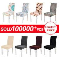 Spandex chaise couverture Stretch élastique salle à manger housse de siège pour Banquet mariage Restaurant hôtel Anti-sale amovible housse de chaise