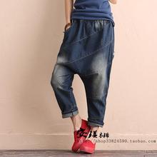 Cowboy Palazzo Cargo Leggings Boho Harem Vintage Slim Femme Loose Pantalones De Vestir Mujer Jeans Blue Pants for Women Trousers