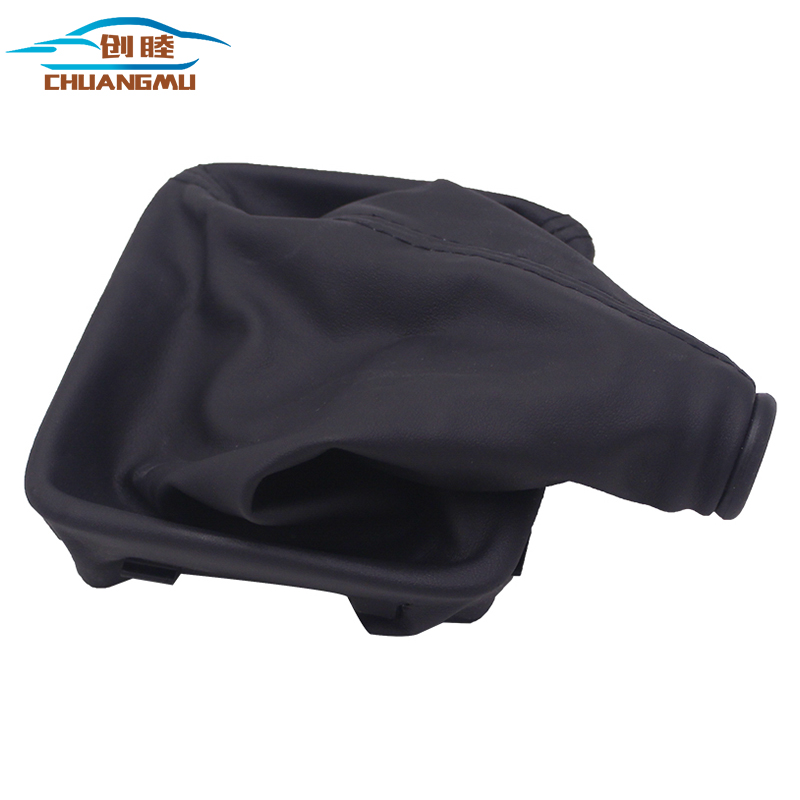 CHUANGMU It is suitable for the boot starter of PU leather ...