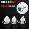 Go out wearing removable anal plug wear male G-string ultra soft silicone bead  anal sex toys,butt plug,gay sex toys