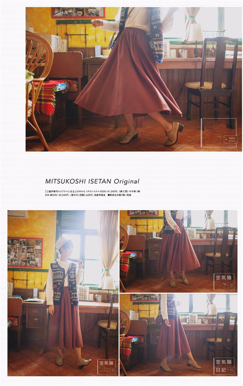 linen skirt 03