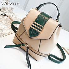 WEIXIER NEW Buckle Small Backpack Women Schoolbags 2019 Luxury Brand Designed Casual Leather Rucksack Zipper Mochila Sac LW-19