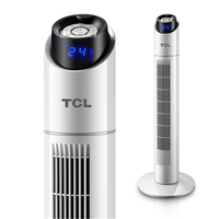 FZ T408 Home Tower Fan Remote Control Timing Floor Fan Shaking Head Silent Desktop Vertical Leafless