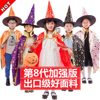 A Perfect Gift To Your Kids 2017 Hot SaleChildrens Halloween Costume Wizard Witch Cloak Cape Robe
