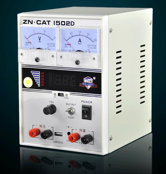 Digital display DC regulated power supply Adjustable 15 v2a over-current protection FOR mobile notebook maintenance dc regulated switching power supply 60v 17a high power digital adjustable dc power supply 1000w four bit display cps 6017