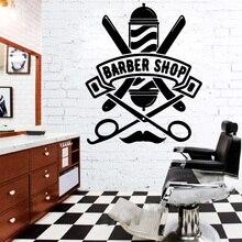 Creative Barber Shop Vinyl Wall Stickers Wallpaper Decor For Barber Shop Decoration Decals Sticker Murals wallstickers