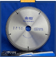 Free Shipping 1pcs Diameter 8 200 2 6 100T 25 4 Circular Saw Blade Aluminum Cutting