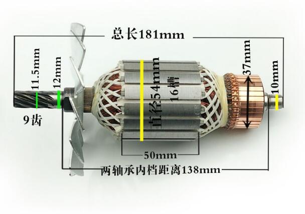 Power Tool 9 Dents Électrique Moteur À Rotor pour Makita 5900B Scie Circulaire