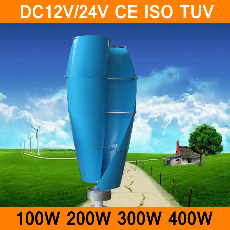 Wind Power Generator DC12V/24V 100W 200W 300W 400W Vertical Axis Spiral Wind Turbine Generator VAWT for Garden Home CE TUV ISO vawt dc 100w vertical axis wind turbine generator