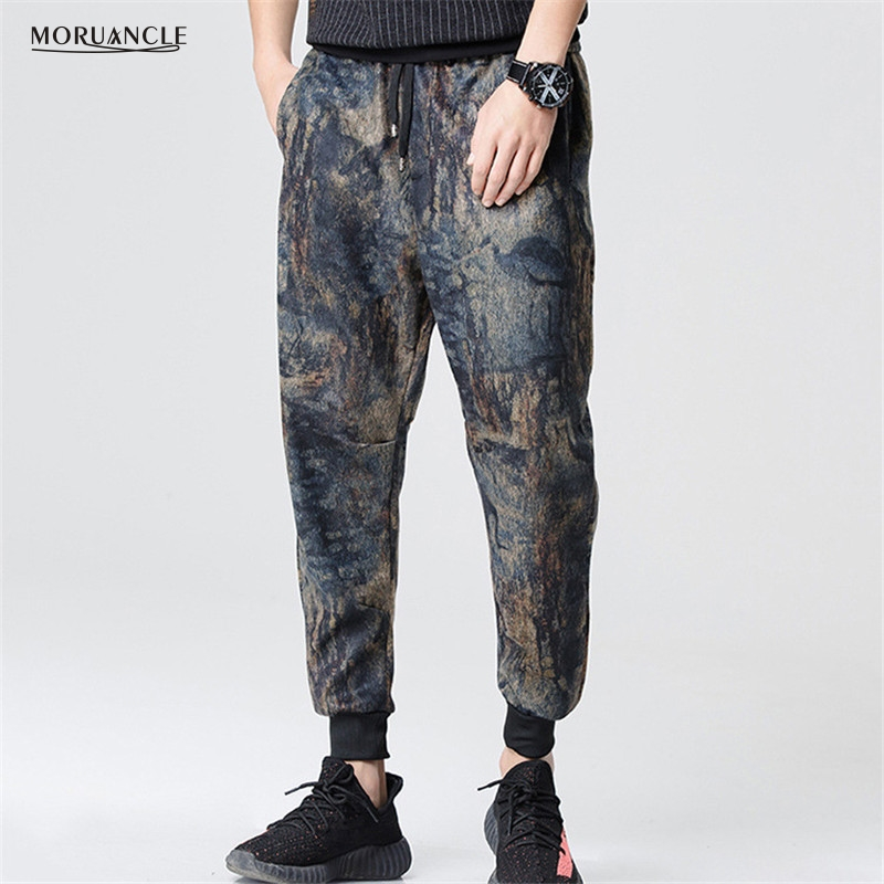 MORUANCLE Fashion Men's Floral Hip Hop Harem Pants Baggy Weat Pants Joggers For Male 2017 Spring Autumn Elastic Cuff Drawstring