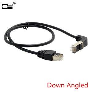 Image 3 - מרפק למטה בזווית Cat5e 8P8C STP Cat5 חתול 5e RJ45 Lan Ethernet תיקון כבל רשת כדי ישר כבל בזווית RJ45 0.5m 1m 2m 3m 5m