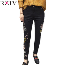 RZIV 2016 ladies denims leisure strong colour flowers embroidery denims pants and informal girls denims