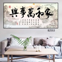 Abstract Mountain Landscape Inspiring Canvas Paintings Chinese Wall Art Pictures Poster Print for Living Room Home Office Decor 3 panels circular canvas print golden line mountain landscape abstract picture chinese painting for office home decor wholesale