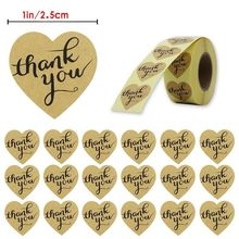 лучшая цена 500 Thank you Stickers Wedding Stickers Packaging Craft Hand Made Brown Heart Shaped Seals DIY Craft 1