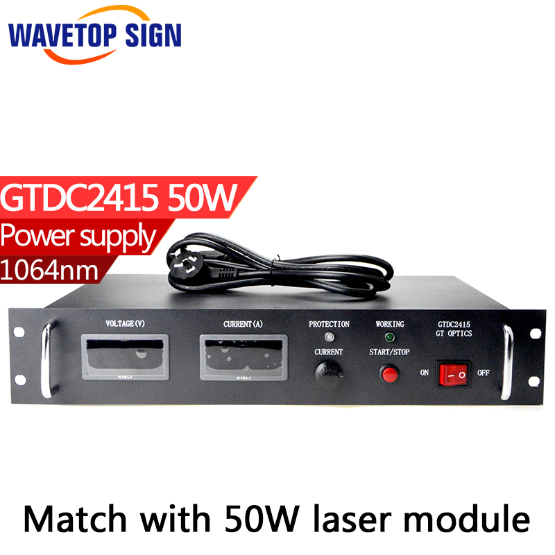 50W  laser power supply GTDC2415  match with 50w yag laser module laser power supply 100w