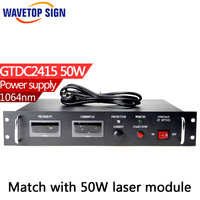 JITAI Laser Power Box 50W GTDC2415 MATCH WITH LASER DIODE 50w PLEASE NOTICE
