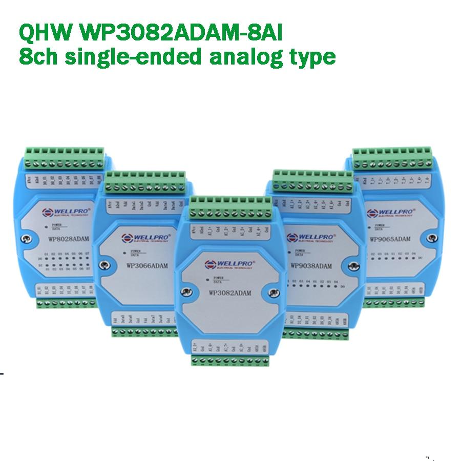 8ch DC0-20mA Analog Input Module Modbus RTU Current/Signal Collection PLC/Computer RS485 Converter Lightening Protection Gateway