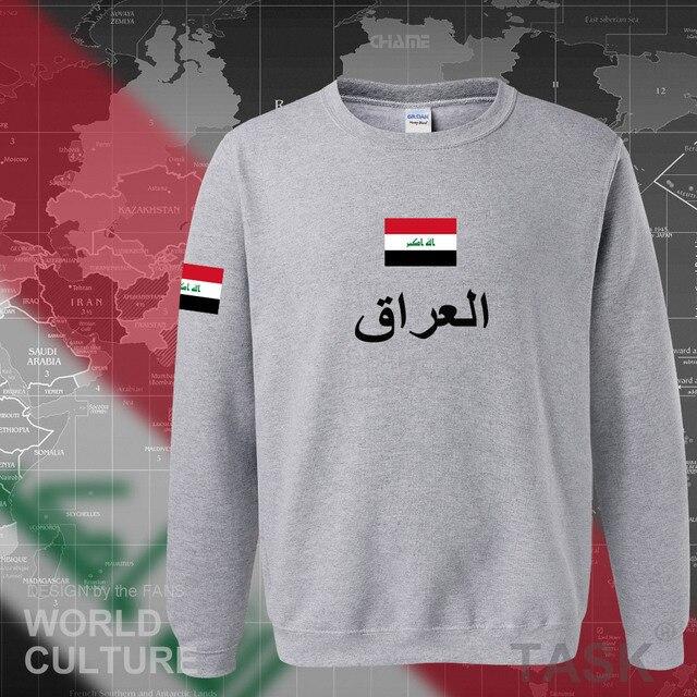 Republic of Iraq Iraqi hoodies men sweatshirt sweat new hip hop streetwear tracksuit nation footballer sporting 2017 Iraqi IRQ 5