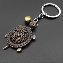 Retro Mini Decoration lovely little turtle Keychain Paris Tour Eiffel Key Chain Key Holder Key Ring Women Bag Charm Pendant Gift(China)