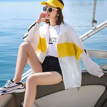 New Fashion jacket women Concise Casual All-match Beach Style Dry Fast Color-blocked Sunscreen Jackets