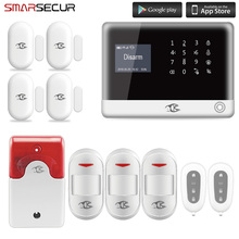 Smarsecur home security alarm SMS GSM WiFi wireless home alarm system wireless gsm alarm home security sms controller king pigeon 4 inputs 2 outputs usb port 2 way communication s140 sms controller