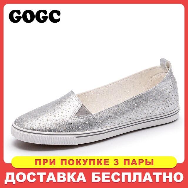 GOGC 2019 Slipony Phụ Nữ Giày Lỗ Thoáng Khí Phụ Nữ Mềm Mại Căn Hộ Giày Lưu Hóa Trượt trên Phụ Nữ Giày Da Phụ Nữ Giày G938