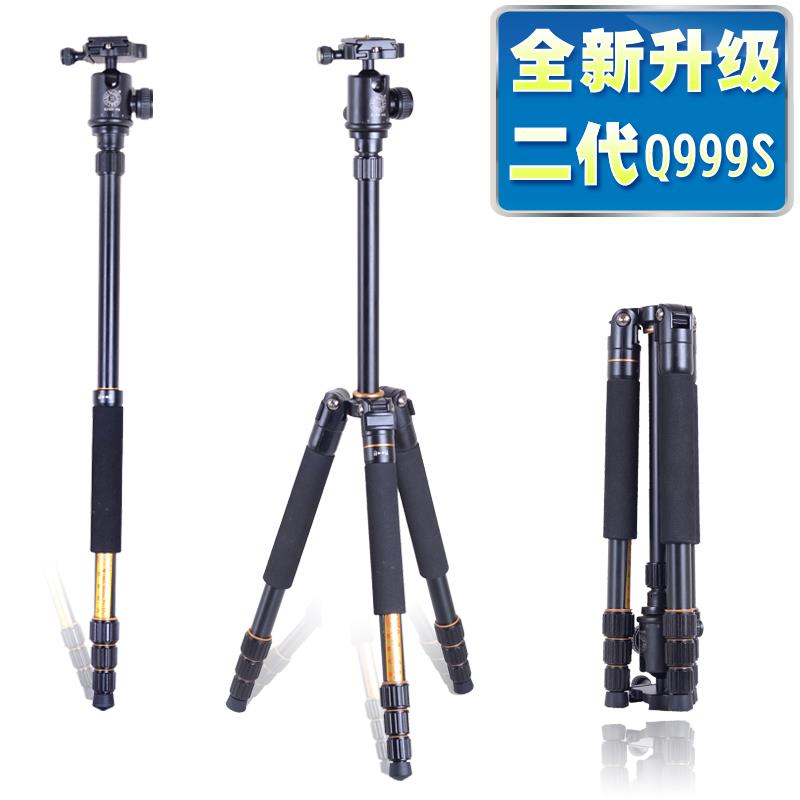 2014 hot sale Q999s professional tripod portable slr camera digital tripod Storage height 340cm, travel Angels free shipping
