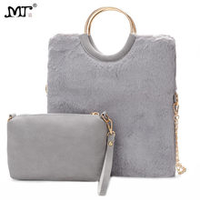 MJ Winter Faux Fur Bag Female Chain Shoulder Bags Women Large Envelope Clutch  Fashion Lady Messenger Bag Girl Party Tote Handbag 0a713c68d8343