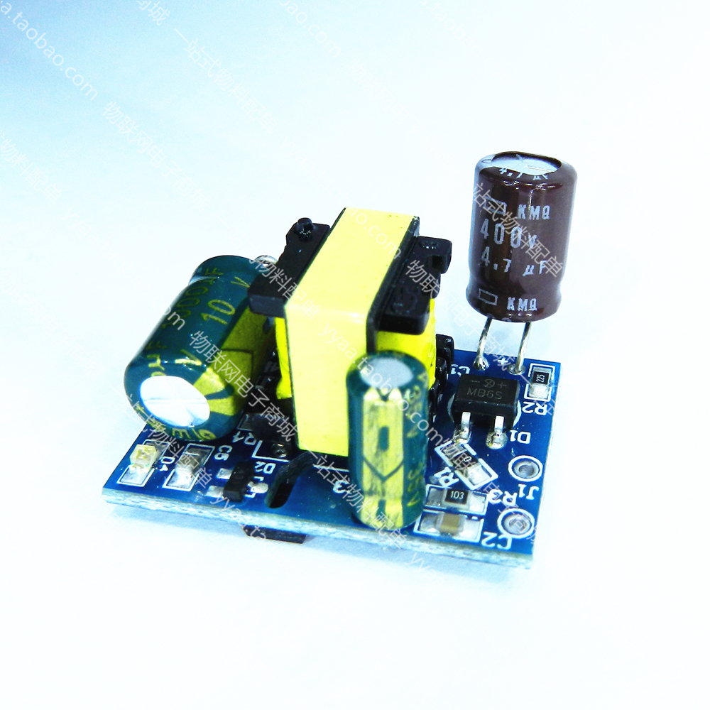 Miniature 12V400ma isolation switch power supply module (4.8W) /AC-DC buck module 220V to 12V 12v2a 9v15v24v 220v 12v acdc power module ha12n20 isolation switch power supply line