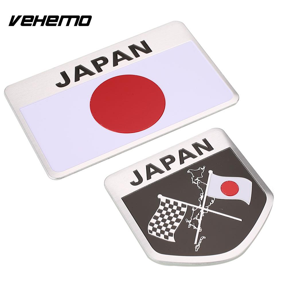 Vehemo Car Vhiecle Styling Japanese Flag Metal Waterproof Emblem Badge Sticker Decal